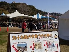 九十九島かき食うかき祭り!!