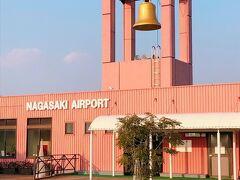 長崎空港到着しました。 佐世保までのバスの待ち時間に空港探索。