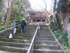 次に向かったのは、「牧野植物園」の南門の向かいにある四国八十八箇所の竹林寺です。