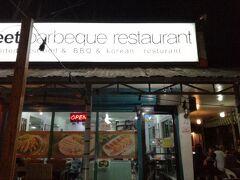 夕食は、ホテルすぐ裏のコリアンレストラン「リハナ」に行きました。