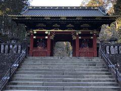 輪王寺大猷院にも行ってみました。ここは多分初めてと思います。大猷院仁王門です。