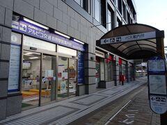 長野駅前から7:00発のバスで飯縄山へ。 今回は長野まで信濃路フリーきっぷを利用して、バスフリー乗車券が付いていたので、長野駅前総合案内所で引き換えました。案内所は深夜・早朝に開いてなくて困る場合もありますが、こちらは5:20から営業しているので有難い。