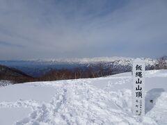 飯縄山に登頂! 北アルプスを一望できますが、南峰の方が景色は良い感じ。