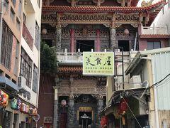 行き着くところまで行くとお寺が。