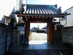 御霊神社でお参りした後は、金躰寺(こんたいじ)に。