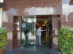 次はバティックを主に取り扱う雑貨屋さん。 団体客専用で、従業員も慣れたものです。