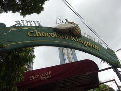 後は格安ツアーには欠かせないお買い物タイム。 ベリーズチョコレートの工場直売アウトレットに連れていかれます。 色々試食できるメリットを利用しましょう。