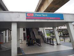 ホテルから一番近い駅、パサールセニ。 今日はこれから、バトゥ洞窟へ行く。