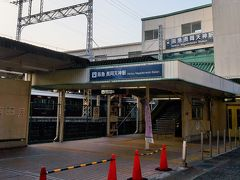 阪急京都線で京都へ、長岡天神駅で途中下車します。 初めて降りる駅です。