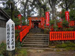 長岡天満宮の境内に長岡稲荷大明神があります。 商売繁盛の神様が祀られています。