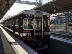 長岡天神駅から桂駅へ、乗り換えて嵐山に向かいます。