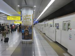 新宿、品川駅経由で羽田空港国際線ターミナル駅にようやく到着!!  帰宅ラッシュ時に大荷物の移動ってホント大変ですね~