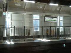 奥津軽いまべつ駅。  うまく撮れば、2枚上の画像のところで、すぐそこにJR津軽線の津軽二股駅があるはずなのですが、フェンスをクリアできませんでした。