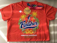 <FINISHER Tシャツ・完走メダル>  今年のTシャツはこのデザイン!