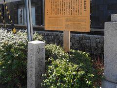 高瀬川の西側河原町通にいたる間には江戸時代加賀藩の藩邸があった、とあります。