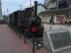 道後温泉にやって来ました。  道後温泉駅前に鎮座するこの列車は「坊っちゃん列車」と言う名の路面電車です。  愛媛の松山観光で実際に今でも乗ることができる坊ちゃん列車とは、120年以上前に実際に走っていた蒸気機関車を復元した電車です。伊予鉄道の路面電車で、道路上の線路を走っています。本物は、1888年(明治21年)から1954年(昭和29年)の67年間蒸気機関車として活躍、当時は黒煙を上げながら松山市民の足として活躍していました。