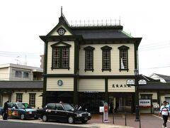 道後温泉駅の駅舎はスターバックスになっています。 明治時代に作られた建物を何度か改修しながら、当時の趣を残した駅舎を使っていますが、なんとこの駅舎をまるまる使う形でスターバックスが出店したのでした。