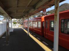 梅津寺駅  松山市駅から梅津寺駅までは、電車で約18分で到着します。