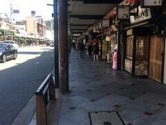 四条通もこの通り… 寂しくはありますが非常に歩きやすいです^^;