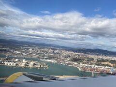バルセロナが見えてきたーーーーー!!!!!  3時間くらいですかね?フライト時間   フランスがあんなに天気悪かったのにスペインは快晴かついい気温!うれしい!