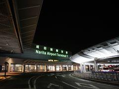 1年ぶりの成田空港。