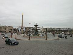 コンコルド広場  ルイ16世がギロチンにかけられた場所です。 フランス革命など多くの歴史の舞台となってきた場所です。
