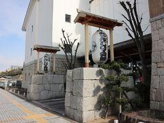 岸和田だんじり会館。だんじり祭りの様子を展示している建物。 大人600円、岸和田城天守閣、自然資料館との共通券あり。