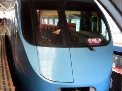 ●箱根湯本駅  今回の旅は、「たまにはゆっくり温泉でも・・・」という急な思いつきのため、行程もまったく考えておらず、とりあえず今夜の宿だけ確保し、自分的には珍しい午後スタートに。  小田急新宿駅13時00分発のはこね29号に乗車し、終点の「箱根湯本駅」に14時33分に到着。 運用車両は青い車体が印象的なMSE(60000形)でした。