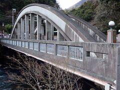 ●旭橋  やがて箱根湯本の商店街が途切れ、もうしばらく進んでいくと、箱根の山々の間を流れる早川に、どっしりとした感じのコンクリート製のアーチ橋「旭橋」が架かっています。