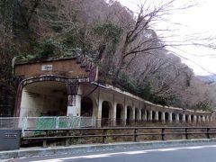 ●函嶺洞門  しばらく道なりに進んでいくと、今度は、落石防護施設(ロックシェード)として1931年に竣工した「函嶺洞門(かんれいどうもん)」が見えてきました。 現在は手前側にバイパス道路ができたため供用を終え、立入禁止になっています。