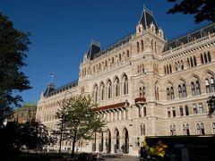 市庁舎 (市庁舎公園)
