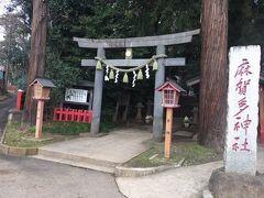 成田市にある「麻賀多神社」。