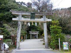 玉作湯神社。