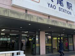 12:51 近鉄八尾駅