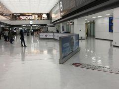 成田空港に到着。びっくりするぐらい、人がいない。初めての経験。 まあ、無事に帰ってきました。