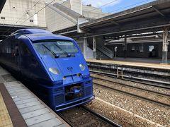 昨日金券ショップで、博多までの特急列車のチケットは購入済み。1450円。正規に買うと1830円なので。節約できるところは節約します。  今回は青いソニック。