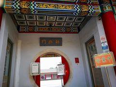 孔子廟に入りますが、正門で体温チェックせよとのことでした。