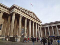 おはようございます。 開館時間狙いでやってきたのは大英博物館。 ロンドンに来たらここは外せないのかな、と。  ※なるべく写真を少なく簡潔に済ませようとしてるんですけど、この日は盛り沢山過ぎて画像が50枚超え… 下手くそな写真ばっかりですがご容赦下さい。