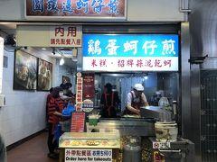 名物の牡蠣オムレツのお店。 地元の方も並んでました。