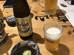 島唄居酒屋喜山  かんぱーい  つめた~いオリオンビール もずく酢美味しい!