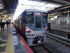 8:49の電車に乗り、9:28にJR三国ヶ丘駅に到着。  堺市には、仁徳天皇陵古墳など少しは古墳が有ることは知っていましたが、この駅周辺に比較的大きい古墳だけでも6個(総数21個)も有ると初めて知りました。さらに20kmほど離れた羽曳野・藤井寺市(古市エリア)にも、比較的大きい古墳だけでも8個(総数24個)も有ると知りました。