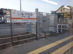 ↓ (55)毛賀(けが) ※写真なし ↓ (56)伊那八幡(いなやわた)←NOW!  相対式2面2線。このあたりからは駅前は普通に人家が見られます。さっきまでの秘境駅と同じ路線とは思えない。