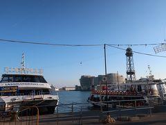 これは、ハーバー巡りの遊覧船「ゴロンドリーナ号」よん♪。  時間があれば、遊覧しても良かったんだけどねー。