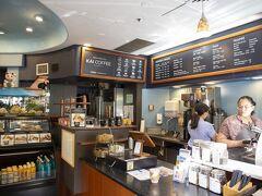 キャンディ店の裏(ハイアットリージェンシー内)にあったカフェに入りました。  KAI COFFEEというそうです。