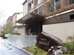 箱根湯本駅前から約7km、約16分。 本日の宿はホテルインディゴ箱根強羅。