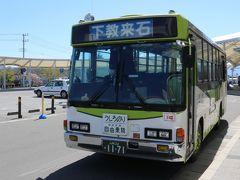 平日はシャトルバスがないので 韮崎駅からバスに乗車