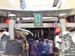 飛騨高山-1 山桜神社    45/   26