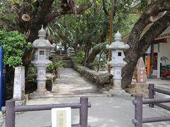 川平公園の入口。