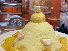 荷物を置いたら、まずはマンゴーかき氷を食べにいきました。 台湾初めての友人のやりたいことのひとつだったので! 喜んでもらえてよかった(^^) 3人で1つで十分でした。