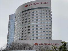 2泊目は金沢駅前のANAクラウンプラザホテル金沢。 IHGのポイント利用です。